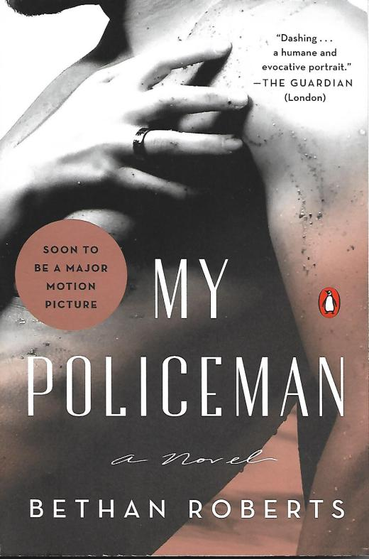 My Policeman cover
